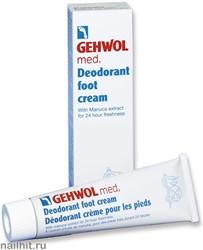 40705 Gehwol  Deodorant Foot Cream Крем-дезодорант для ног 75мл