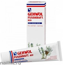 12305 Gehwol Красный бальзам для сухой кожи ног 75мл Согревающий