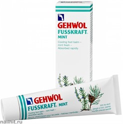 10405 Gehwol Mint Fusskraft Мятный бальзам для ног 75мл Охлаждающий