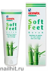 111120703 Gеhwol Пилинг для ног Бамбук и жожоба 125мл