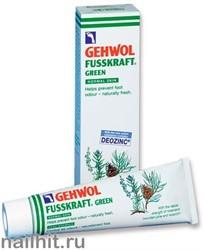 111010503 Gehwol Fusskraft grun Зелёный бальзам для ног 75мл