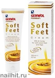 111240725 Gehwol Шелковый крем  Молоко и мед  с гиалуроновой кислотой 125мл