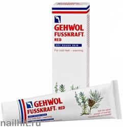12307 Gehwol Красный бальзам для сухой кожи ног 125мл Согревающий