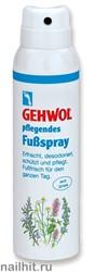 102350800 Gehwol Sensitive FuBspray Дезодорант для ног 150мл