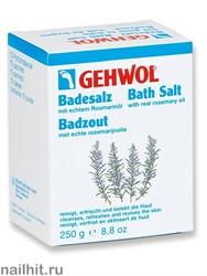 112522200 Gehwol Соль для ванны с маслом розмарина Badesalz 250гр (10шт по 25гр)