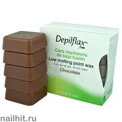 Горячий воск - Шоколад Depilflax 500гр