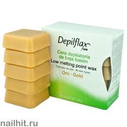 Горячий воск - Золотой Depilflax 500гр