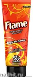 8248 SolBianca Flame 125мл 8817 Крем для загара  с бронзаторами и tingle эффектами
