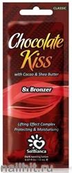 3948 SolBianca Chocolate Kiss 15мл 8815 Крем для загара с маслами Какао и Ши (ультра темный)  8 Bronzer
