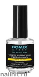 106964 Domix Уход за ногтями Professional  Средство для размягчения и удаления кутикулы 17мл