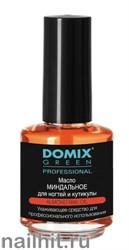 7131 Domix 107022 Уход за ногтями Professional Масло МИНДАЛЬНОЕ для ногтей и кутикулы 17мл
