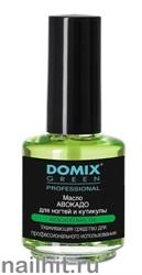 7129 Domix 106988 Уход за ногтями Professional Масло АВОКАДО для ногтей и кутикулы 17мл