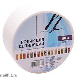 4240 White Line Ролик для депиляции 7см*50м