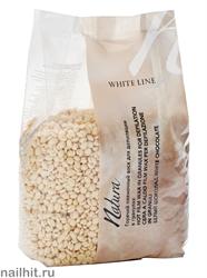 5373 White Line Горячий пленочный воск для интимной депиляции  Белый шоколад  (Гранулы в пакете) 1 кг