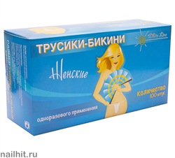 4679 White Line Трусики-бикини для эпиляции женские 100 шт/уп