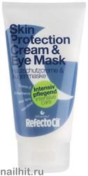 3080176 RefectoCil Крем для кожи вокруг глаз 75мл Защитный