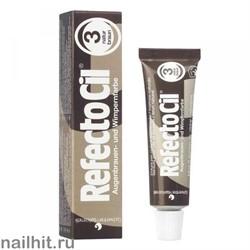 12777 RefectoCil Краска для бровей и ресниц № 3 Natur Braun 15мл (Натурально-коричневая)