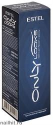 603 Estel Professional Краска для бровей и ресниц ESTEL ONLY (Иссине-черная) набор