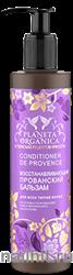 00465 Planeta Organica Бальзам Прованский восстанавливающий для всех типов волос 280мл