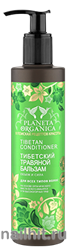 00526 Planeta Organica Бальзам Тибетский объем и сила для всех типов волос 280мл