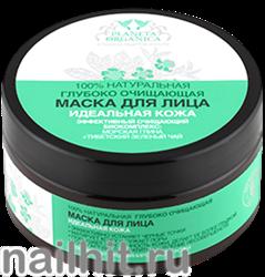 02216 Planeta Organica Маска для лица глубоко очищающая 100мл (Для жирной и комбинированной кожи)