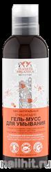 02445 Planeta Organica 200мл Гель-мусс очищающий для умывания (Для всех типов кожи)