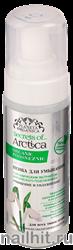 03442 Planeta Organica Арктика Пенка воздушная для умывания 150мл (Очищение и увлажнение)