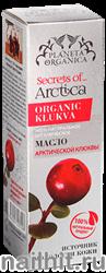 03558 Planeta Organica Арктика Масло Арктической клюквы для лица Источник молодости 50мл