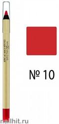 Max Factor Карандаш для губ Colour Elixir, тон №10 (Red Rush)