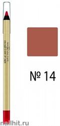 Max Factor Карандаш для губ Colour Elixir, тон №14 (Brown n Nude)