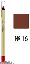 Max Factor Карандаш для губ Colour Elixir, тон №16 (Brown n Bold)