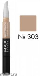 Max Factor Корректор Master touch Concealer, тон 303 ivory