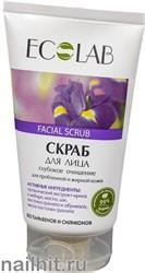 """431745 ECOLAB Скраб для лица """"Глубокое очищение"""" для проблемной и жирной кожи 150мл"""