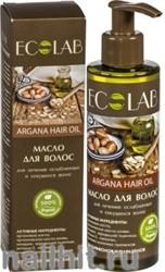 """430465 ECOLAB Масло для волос """"Для лечения ослабленных и секущихся волос""""  200мл"""