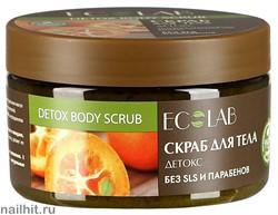 """430533 ECOLAB Скраб для тела Сахарный """"Детокс""""  250гр"""