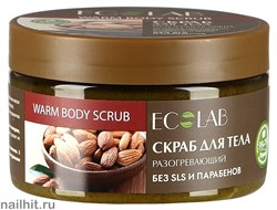 """430526 ECOLAB Скраб для тела Сахарный """"Разогревающий"""" 250гр"""
