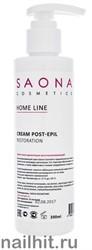 0452 Saona Cosmetics Крем после депиляции восстанавливающий 200мл (Увлажняет, снимает раздражение)