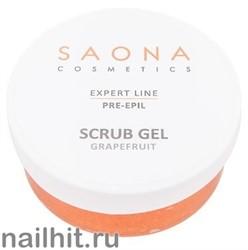 0446 Saona Cosmetics Очищающий гель-скраб с экстрактом грейпфрута 350мл (Отшелушивает кожу)