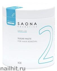 0402 Saona Cosmetics Сахарная паста №2 Очень Мягкая 1000гр ICE