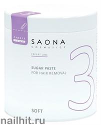 0403 Saona Cosmetics Сахарная паста №3 Мягкая 1000гр SOFT