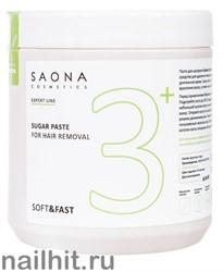 0406 Saona Cosmetics Сахарная паста №3+ Мягкая  БЕЗ РАЗОГРЕВА 1000гр SOFT&FAST
