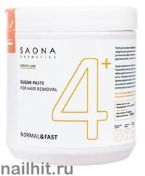 0407 Saona Cosmetics Сахарная паста №4+  Нормальная БЕЗ РАЗОГРЕВА 1000гр NORMAL&FAST