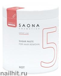 0405 Saona Cosmetics Сахарная паста №5  Твердая 1000гр HOT