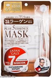 009717 JAPAN GALS Маски для лица с коллагеном Pure 5 Essential питательная 7шт