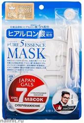 009731 JAPAN GALS Маски для лица с гиалуроновой кислотой 7шт