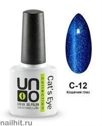 UNO Гель-лак Cat's eye -12 (Кошачий глаз) Плотный, ярко-синий, с синими мерцающими частицами 10мл