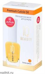 8053 IQ BEAUTY (Япония)  Premium Cuticle Oil 010 Масло обогащённое для кутикулы 12,5мл
