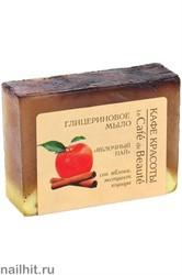 082876 КАФЕ КРАСОТЫ le Cafe de Beaute Мыло глицериновое Яблочный пай 100гр
