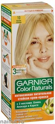 Garnier Краска для волос Колор Нэчралс 10 Белое солнце