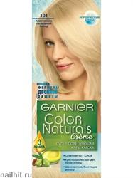 Garnier Краска для волос Колор Нэчралс 101 Ледяной блонд (Кристально-пепельный блонд)